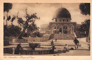 Ansichtkaart Israël Jerusalem Mosque of Omar Azië HC571