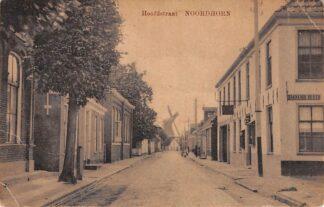 Ansichtkaart Noordhorn Hoofdstraat met molen HC621