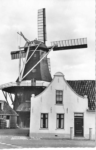 Ansichtkaart Noordhorn Molen 1967 HC782