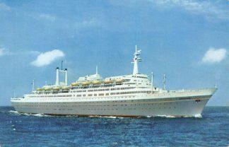 Ansichtkaart Rotterdam Holland America Line The new flagship s.s. Rotterdam Schepen Scheepvaart HC1830