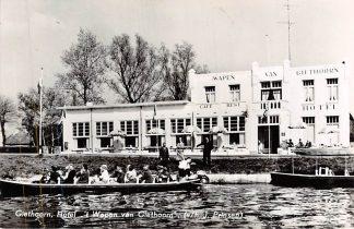 Ansichtkaart Giethoorn Hotel Café Restaurant 't Wapen van Giethoorn Rondvaarten 1959 HC2408