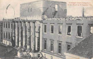 Ansichtkaart Groningen Universiteitsgebouw na den Brand op 30 Augustus 1906 HC3691
