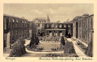 Ansichtkaart Groningen Acad. Ziekenhuis Binnentuin met Heelkundige afdeeling HC3731