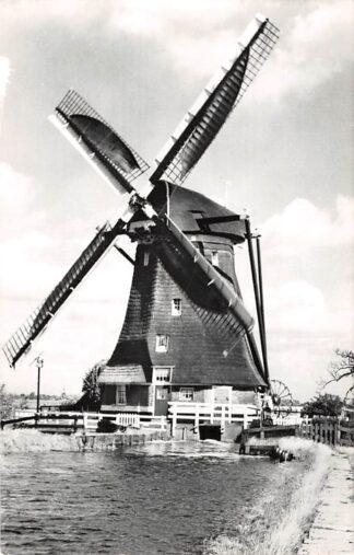 Ansichtkaart Zwammerdam Molen \no. 3 van de Aarlanderveense molenviergang Molen HC4589
