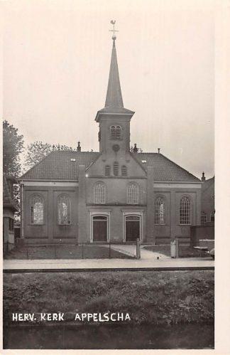 Ansichtkaart Appelscha Hervormde Kerk Fotokaart Foto S. Mulder HC4681