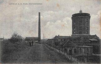 Ansichtkaart Katwijk aan den Rijn Watertoren HC4854