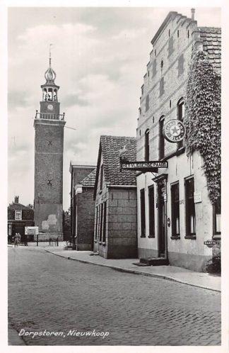 Ansichtkaart Nieuwkoop Dorpstoren met Café Het vliegende paard HC4888