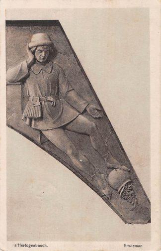 Ansichtkaart 's-Hertogenbosch Erwteman 1918 HC4915
