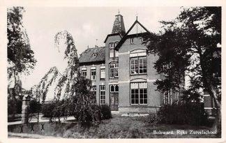 Ansichtkaart Bolsward Rijks Zuivel school 1955 HC5051
