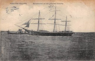 Ansichtkaart Hoek van Holland Binnenkomst van een gehavend zeilschip Baggermolen Scheepvaart Schepen 1916 HC5290