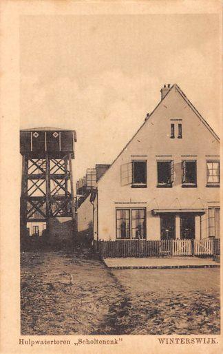 Ansichtkaart Winterswijk Hulp watertoren Scholtenenk HC5300