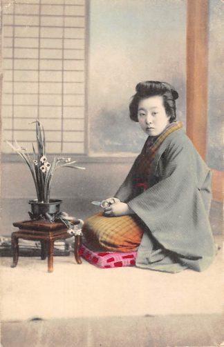 Ansichtkaart Japan Nippon Geisha Azië HC5943