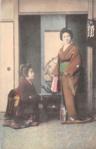 Ansichtkaart Japan Nippon Geisha's Azië HC5944