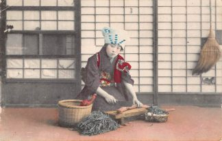 Ansichtkaart Japan Nippon Geisha Azië HC5951
