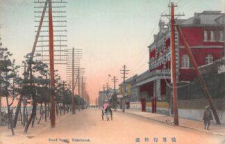 Ansichtkaart Japan Nippon Yokohama Bund Street Azië  HC5952