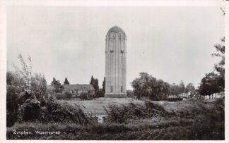 Ansichtkaart Zutphen Watertoren 1949 HC7164