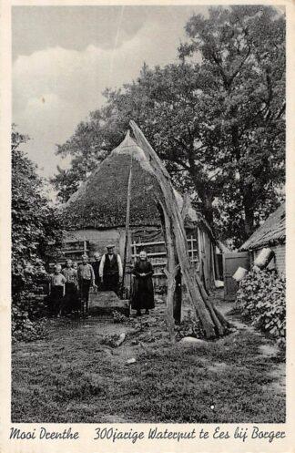 Ansichtkaart Ees bij Borger 300-jarige Waterput Klederdracht Drenthe HC7325