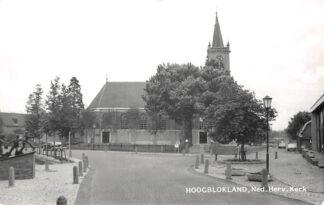 Ansichtkaart Hoogblokland Ned. Hervormde Kerk HC7347