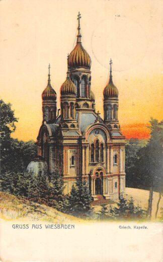 Ansichtkaart Duitsland Wiesbaden 1906 Griech. Kapelle Deutschland Europa HC7429