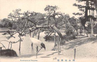 Ansichtkaart Japan Korakuyen at Okayama Nippon Azië HC7448