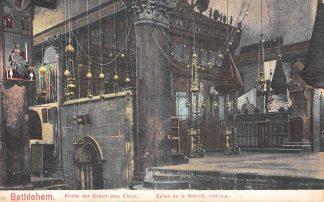 Ansichtkaart Israël Bethlehem Kirche der Geburt Jesu Christi Eglise de la Nativite Interieur Azië HC7460