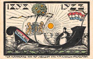 Ansichtkaart Den Haag 1898 - 1923 Ter herinnering aan het Jubileum van H.M. Koningin Wilhelmina Koningshuis HC7833
