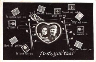 Ansichtkaart Postzegeltaal Militair Filatelie Soldaten 1964 HC9830