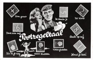 Ansichtkaart Postzegeltaal Militair Filatelie Soldaten 1961 HC9832