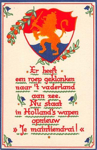 Ansichtkaart Bevrijding 1940 - 1945 Er heeft een roep geklonken .. Voor Vrijheid en Recht Illustrator Stella den Boer WO2 HC9862