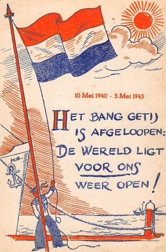 Ansichtkaart Militair Bevrijding WO2 Mei 1945 Het bang is getij is afgelopen ... Fantasie HC10524