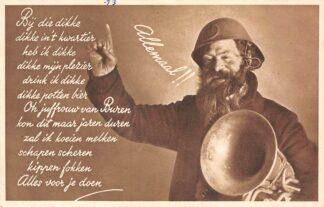Ansichtkaart Militair Mobilisatie 1939 WO2 Soldaat met tuba Humor Soldaten HC10606