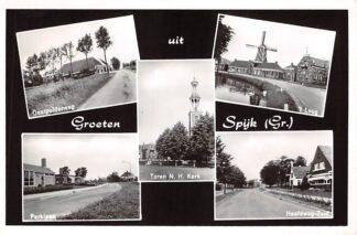 Ansichtkaart Spijk (GR) Groeten uit 1969 Oostpolderweg Molen 't Loug Parklaan Hoofdweg-Zuid HC10851