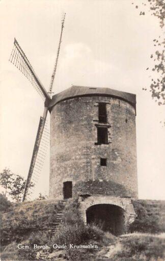 Ansichtkaart Gem. Bergh Kruitmolen Molen Montferland 1958 HC11133