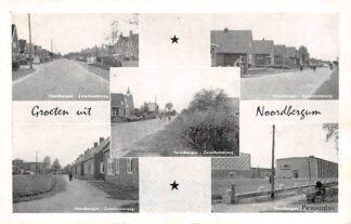 Ansichtkaart Noordbergum Zevenhuisterweg Pompstation Tietjerksteradeel HC13217