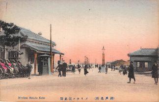 Ansichtkaart Japan Kobe Meriken Hatoba Aanlegplaats boten Koetsen Nippon Azië HC13584