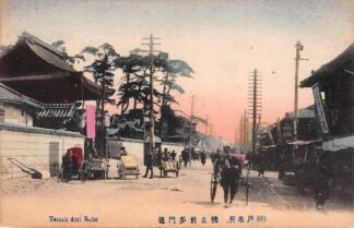 Ansichtkaart Japan Kobe Taman Dori Nippon Azië HC13585
