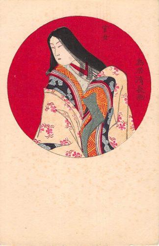 Ansichtkaart Japan Geisha Relief Nippon Azie HC13720