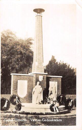 Ansichtkaart Utrecht Zuilen Verzet-Gedenkteken Monument HC15226
