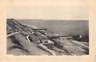 Ansichtkaart Bulgarije Bourgas Les Bains Strand gelegenheid aan de Zwarte Zee Europa HC16383