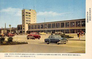 Ansichtkaart Japan Kyoto Station met auto's Spoorwegen Nippon Azië HC16645