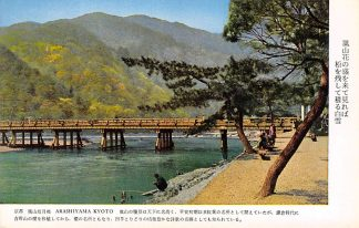 Ansichtkaart Japan Kyoto Arashiyama Nippon Azië HC16649