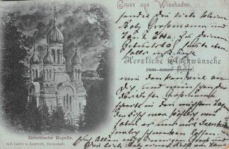 Ansichtkaart Duitsland Wiesbaden Gruss aus 1898 Griechische Kapelle Deutschland Europa HC16726