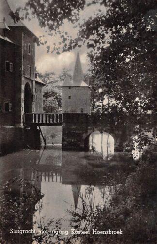 Ansichtkaart Hoensbroek Slotgracht met ingang Kasteel Hoensbroek 1944 Type fotokaart HC16810
