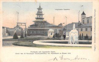 Ansichtkaart Groningen Paviljoen met Japansche Toren Groet van de Groningen Tentoonstelling van Nijverheid en Kunst 1903 HC18012