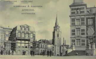 Ansichtkaart Scheveningen Ingang dorp met kerk Reclame Schreuder & Baksteen Juweliers, Rotterdam HC18477