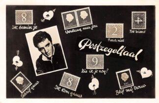 Ansichtkaart Fantasie Postzegeltaal Filatelie HC20136