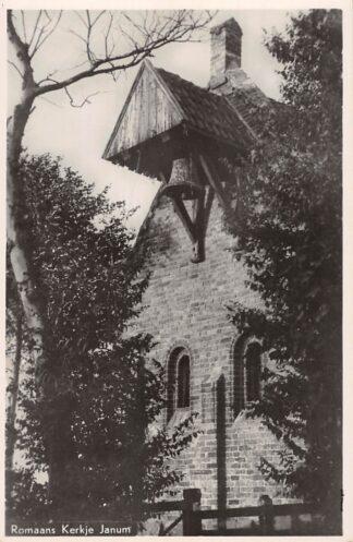 Ansichtkaart Janum Romaans Kerkje Kerk Bij Dokkum HC21577