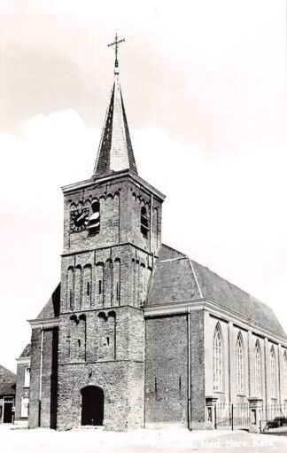 Ansichtkaart Polsbroek Ned. Hervormde Kerk 1973 HC21867