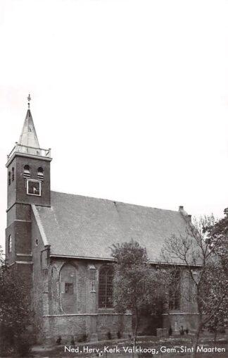 Ansichtkaart Valkkoog Sint Maarten Ned. Hervormde Kerk HC21868