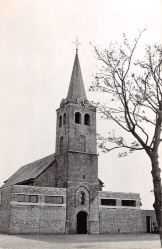 Ansichtkaart Milheeze Willibrordus kerk Gemert - Brakel 1974 HC21877